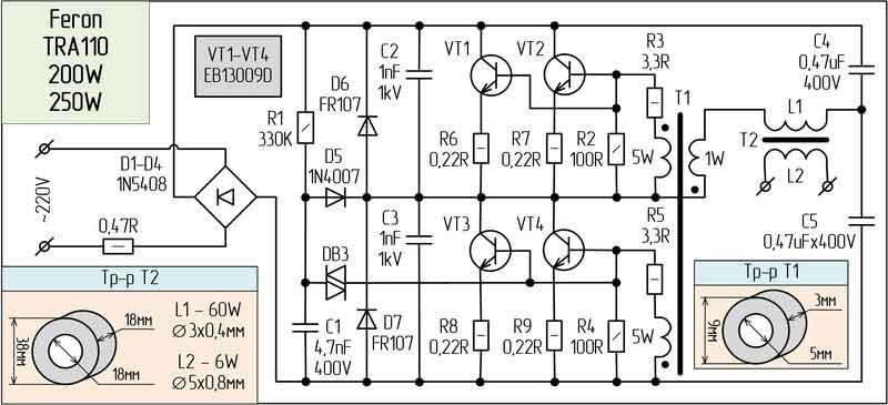Электронный трансформатор схема