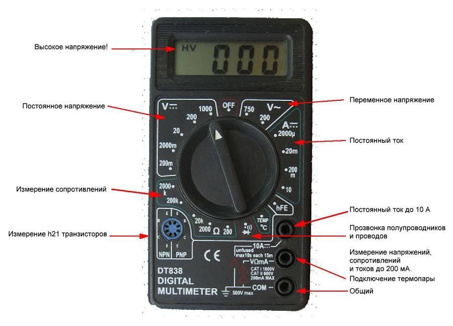 Как измерить силу тока мультиметром