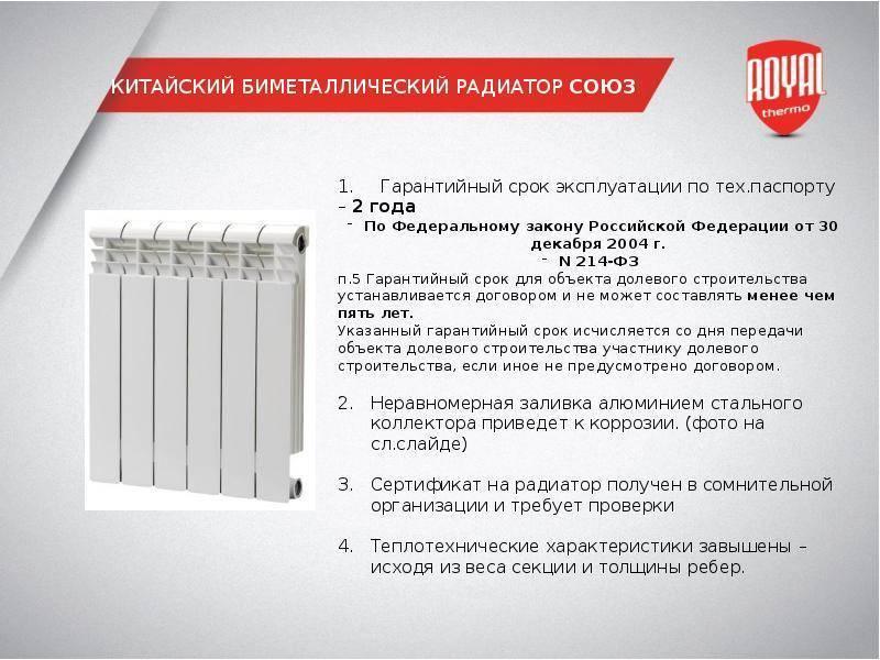 9 лучших алюминиевых радиаторов отопления - рейтинг 2021, какой выбрать
