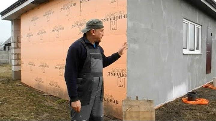 Нужно ли утеплять стены из газобетона? и как их утепляют?