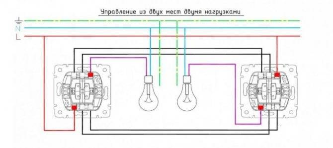 Перекрестный выключатель схема