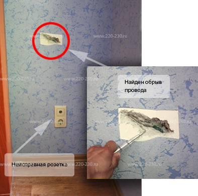 Способы определения обрыва в скрытой электропроводке - блог о строительстве
