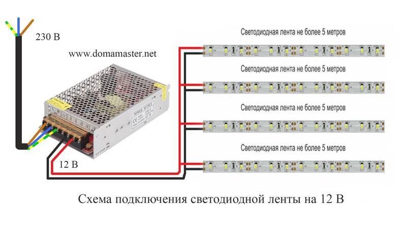 Как подключить светодиодную ленту: схема + способы коммутации