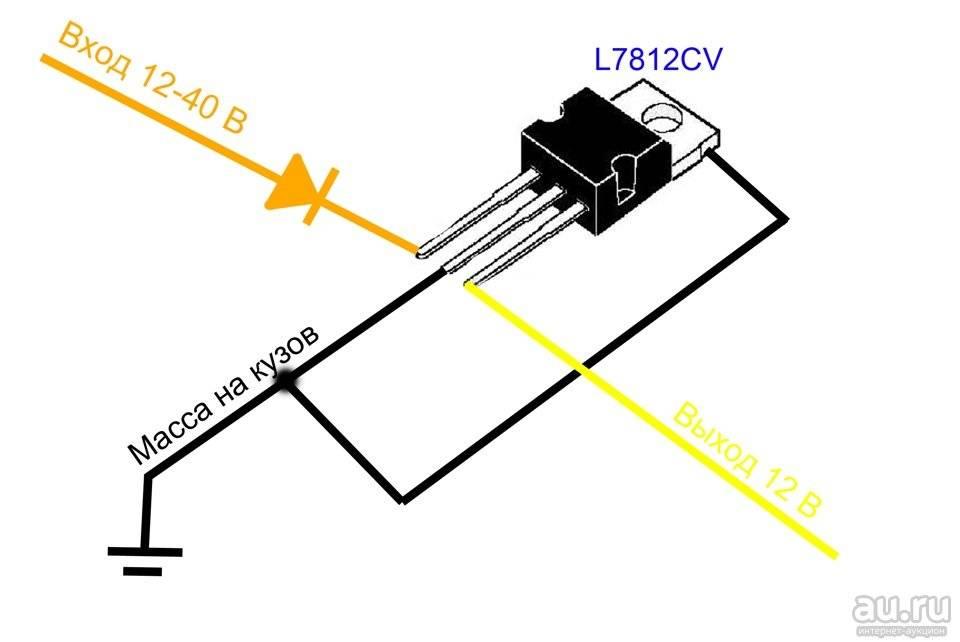Схема стабилизатора напряжения на 12 вольт
