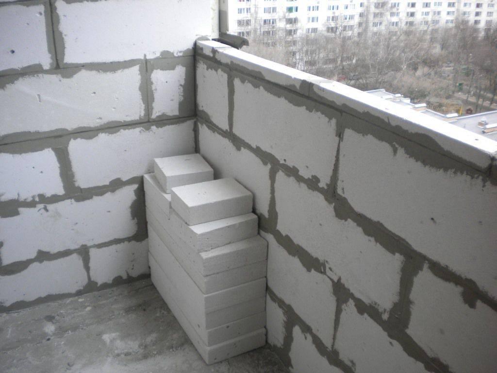 Парапет на балконе из пеноблоков: утепление балкона пеноблоками