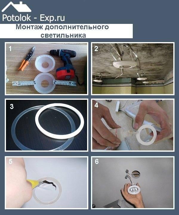 Как своими руками заделать дырку на натяжном потолке?