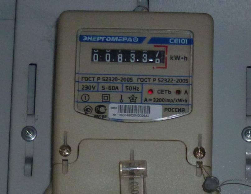 Как узнать заводской номер счетчика электроэнергии - жми!