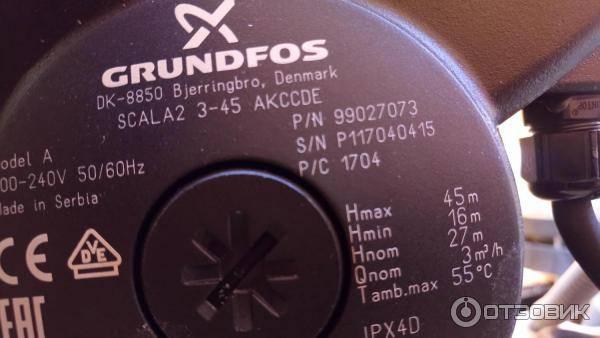 Насосная станция grundfos scala2 3-45 - купить   цены   обзоры и тесты   отзывы   параметры и характеристики   инструкция