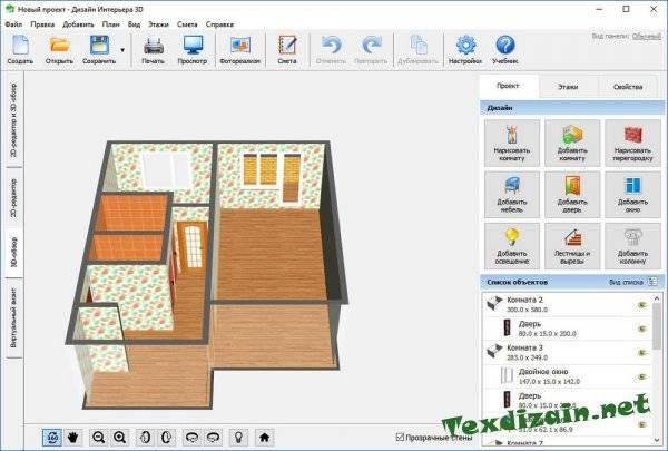 3d программа для ремонтаи планирования квартиры