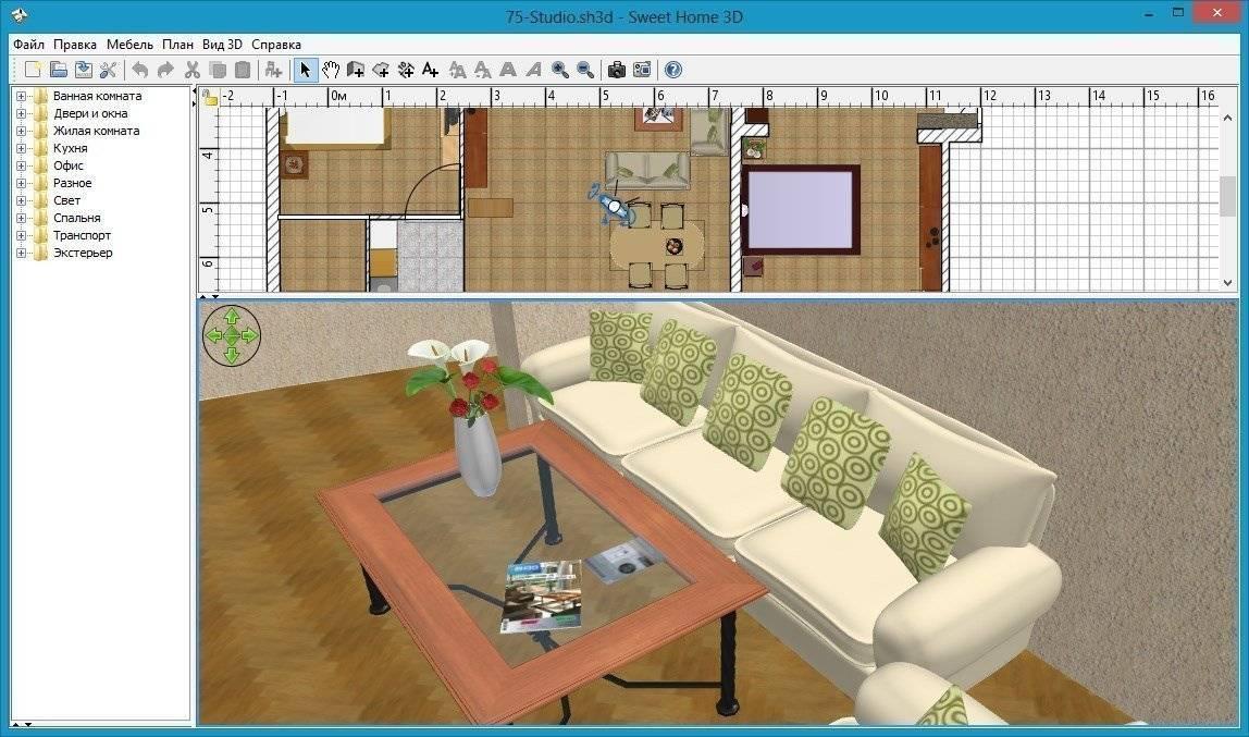 Программа  для дизайн проекта квартиры: наш топ-15