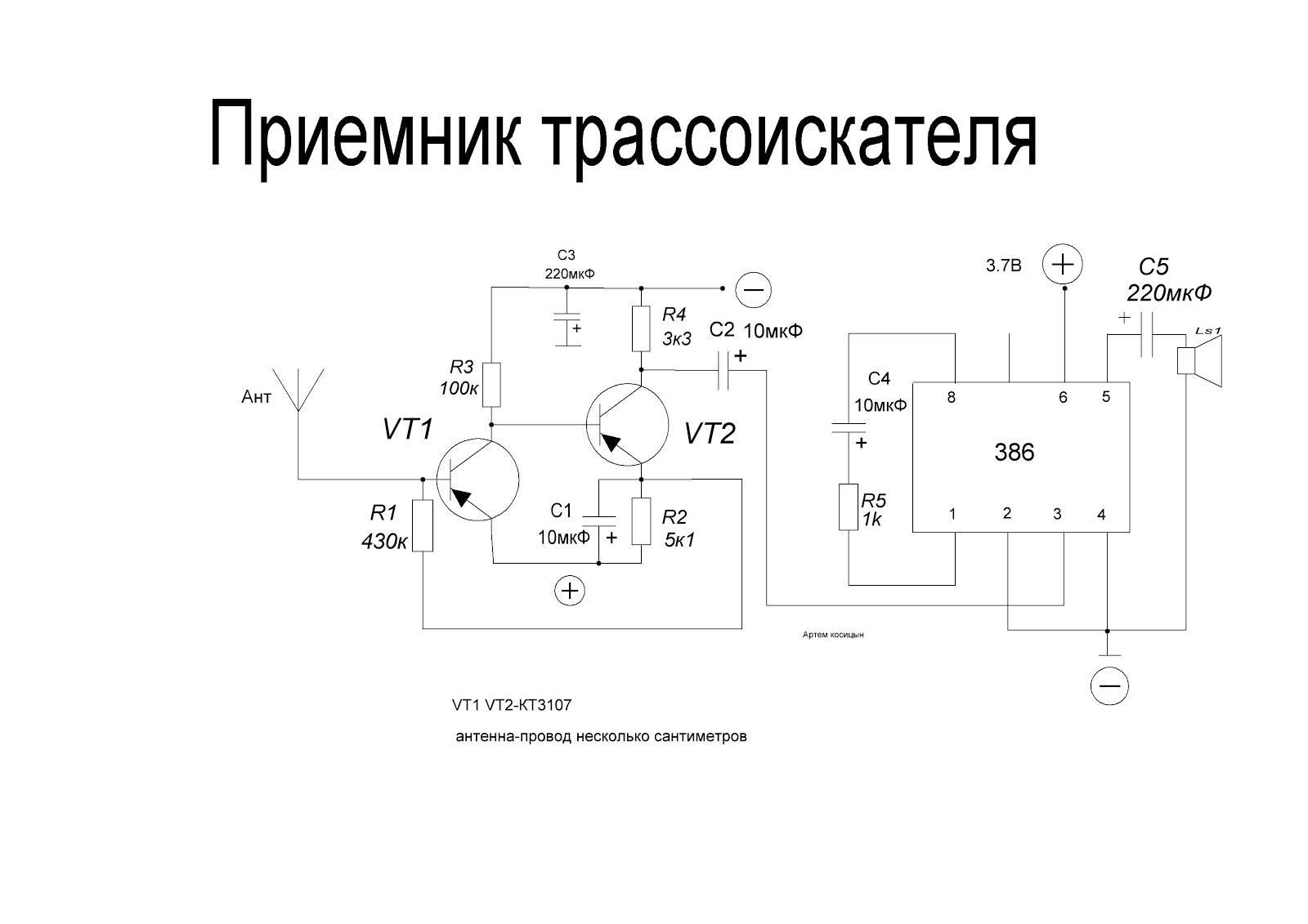 Пассивные и активные детекторы скрытой проводки: виды и особенности подбора надежного трассоискателя, обзор популярных моделей сканеров для поиска кабелей в стенах, их плюсы и минусы, советы по применению