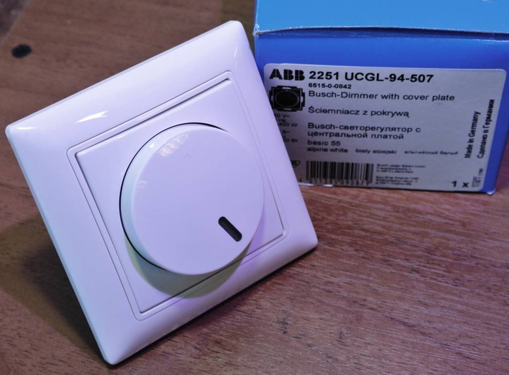 Диммер для светодиодных ламп: диммируемые лампочки, что такое диммирование, диммированные модели