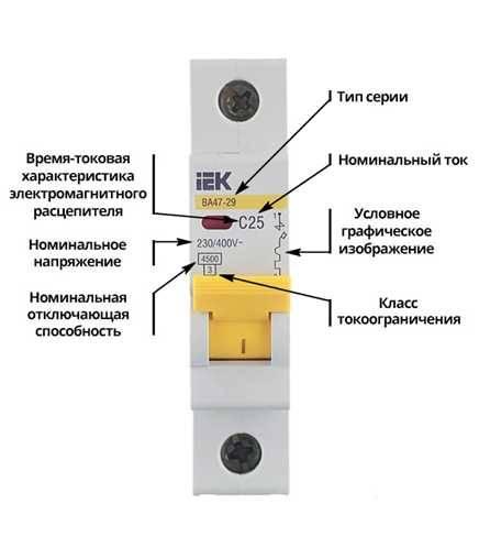 5 способов проверки работоспособности дифавтомата - электрика