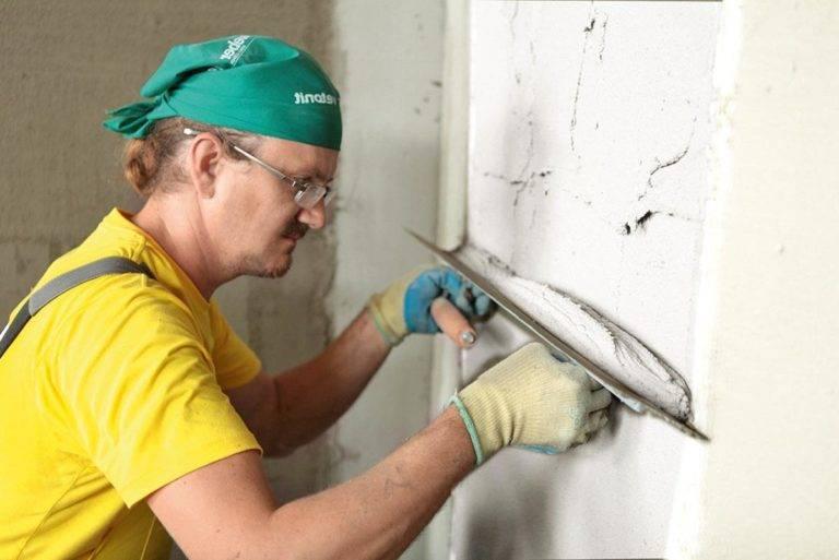 Как выровнять стены в квартире своими руками: материалы и инструменты для самостоятельной работы в квартире