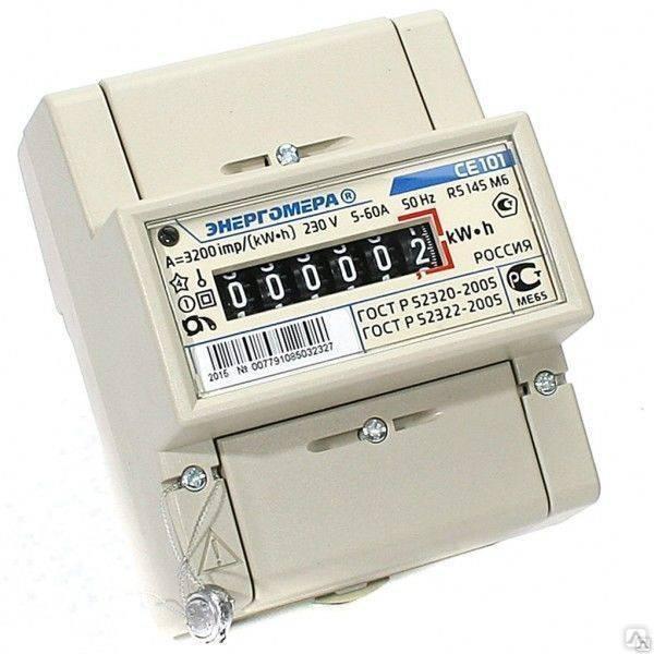 Межповерочный интервал электросчетчиков: таблица сроков и периодичности, куда обращаться, порядок и стоимость поверок счетчиков электроэнергии