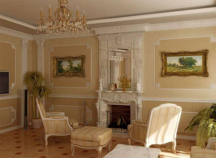 Молдинги в интерьере для разделения обоев: виды, фото на стенах в различных стилях интерьера