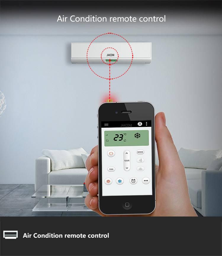 Управление домашним кондиционером через wi – fi