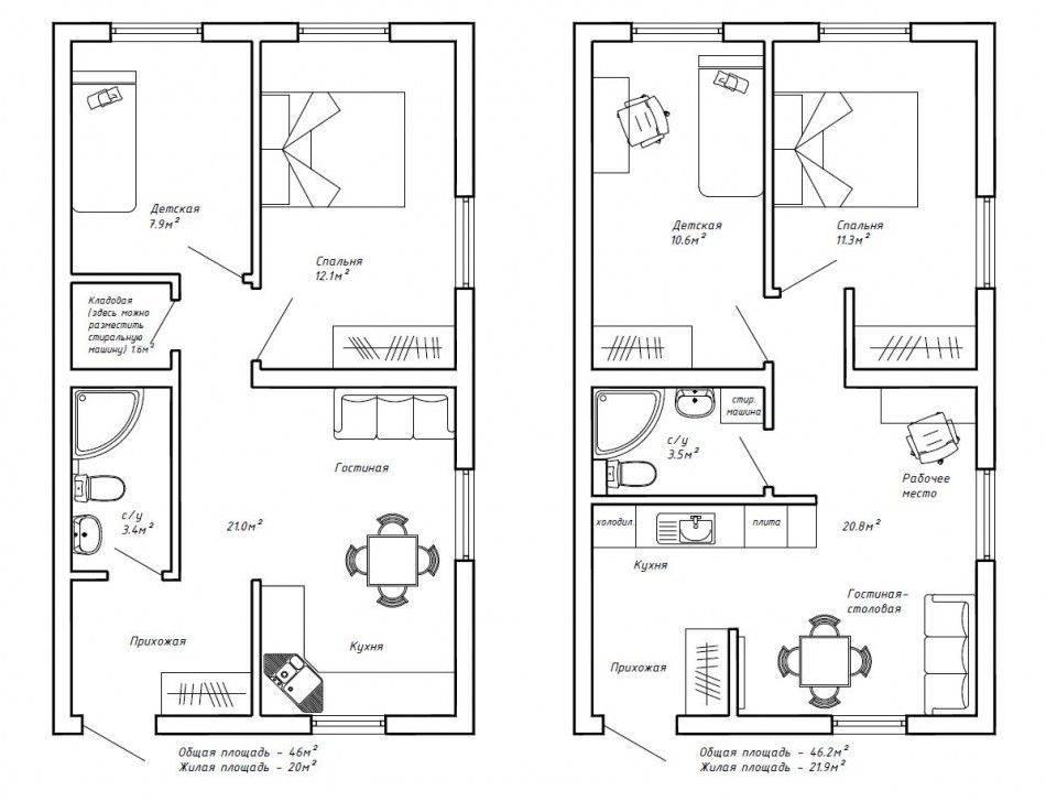 Перепланировка двухкомнатной квартиры в хрущевском доме - фото