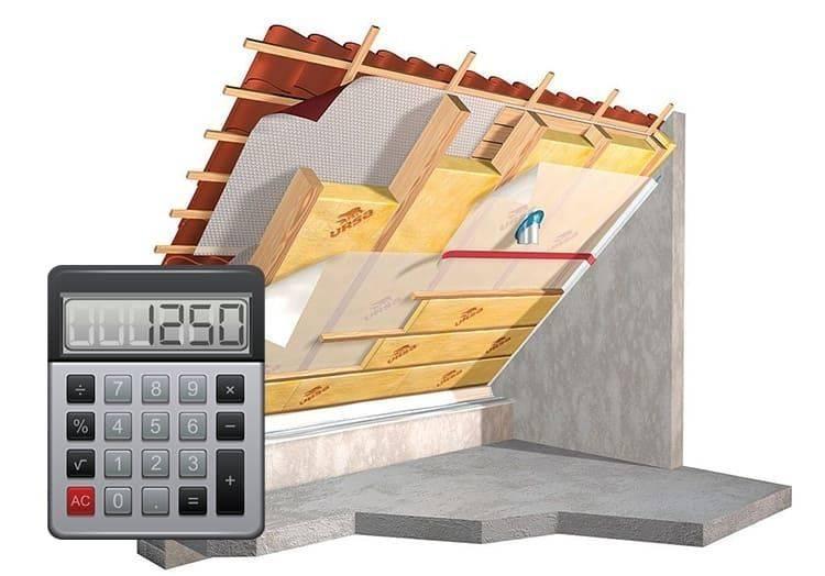 Онлайн калькулятор расчета односкатной крыши, угла наклона ската и количества обрешетки