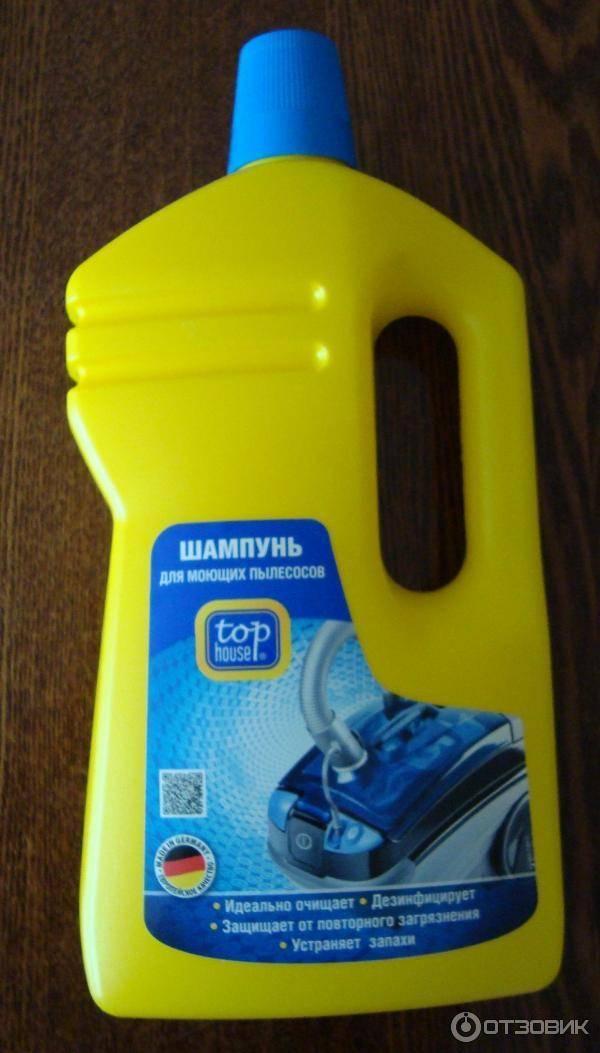 Пеногаситель для моющего пылесоса: зачем он нужен, можно ли без него обойтись, обзор популярных средств, их плюсы и минусы, как заменить покупной на самодельный