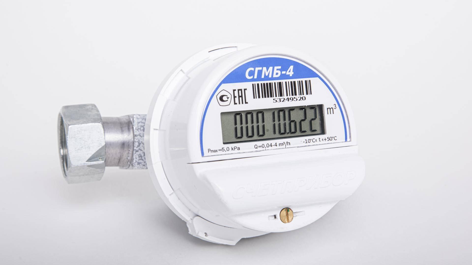 Повлияет ли установка приборов на газовые тарифы