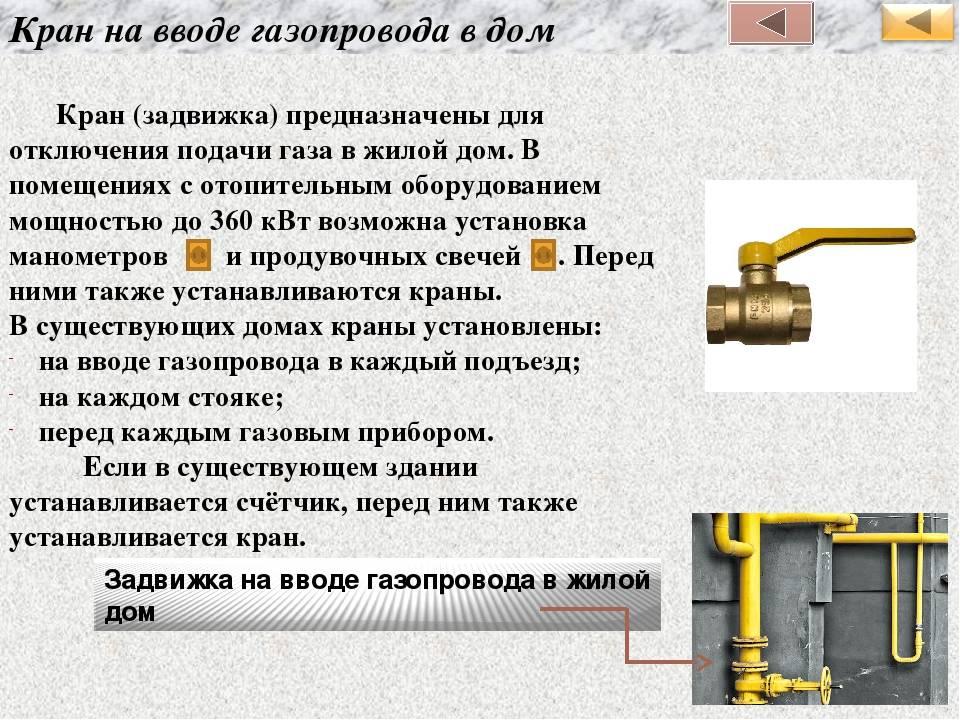 Давление газа в газопроводе: классификация, виды и категории труб