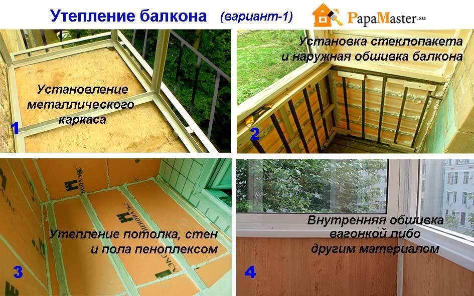 Как сделать балкон своими руками: 105 фото идей как сделать самостоятельно красивый балкон