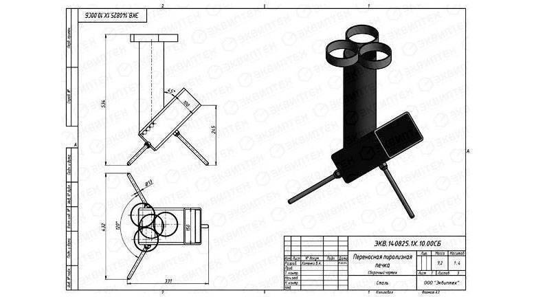 Ракетная печь своими руками: чертежи, схема, фото и видео