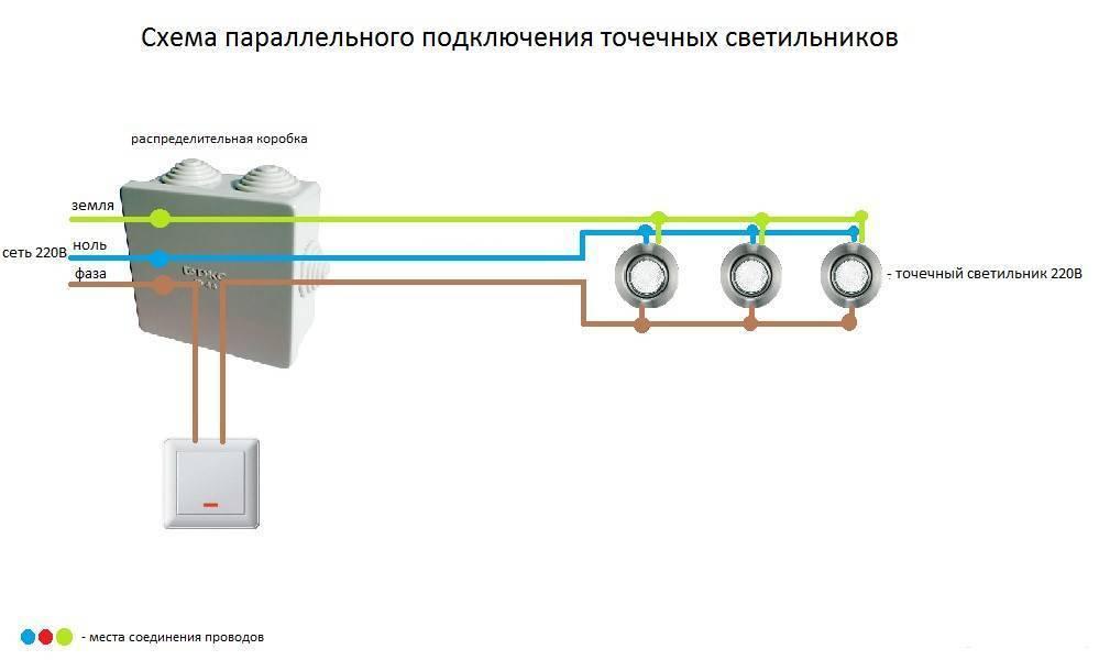 Подключение светодиодного светильника с тремя проводами - морской флот