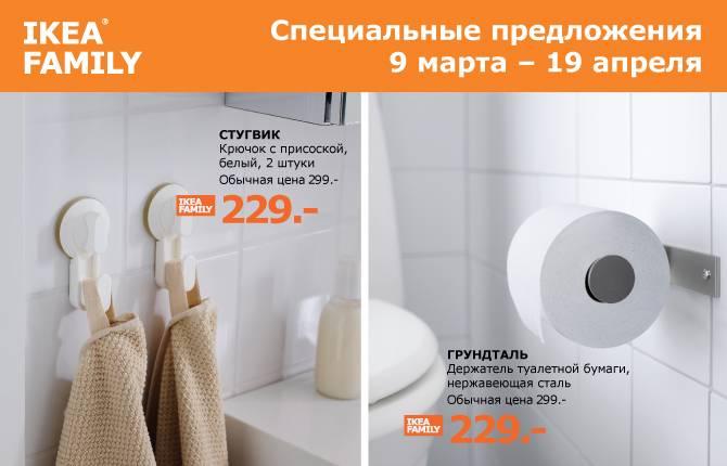 Полезные товары из ikea до 1000 рублей - 1000sovetov.ru