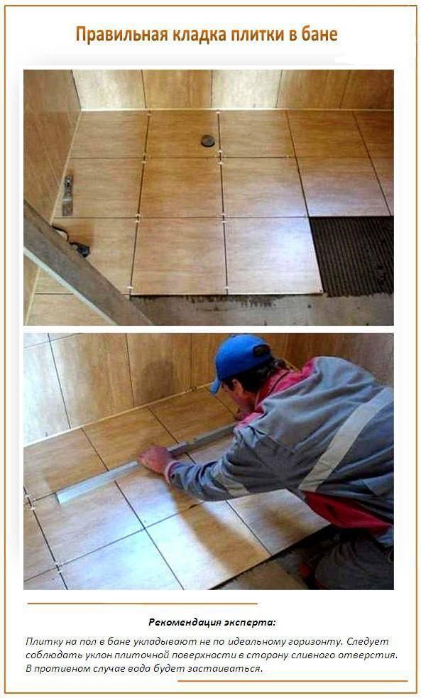 Как положить плитку на деревянный пол - строительство и ремонт
