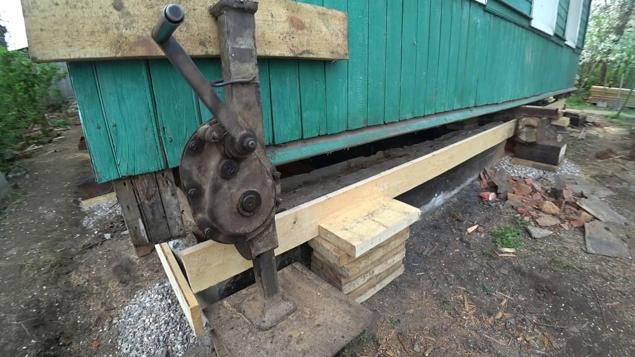 Какой нужен домкрат для поднятия деревянного дома?