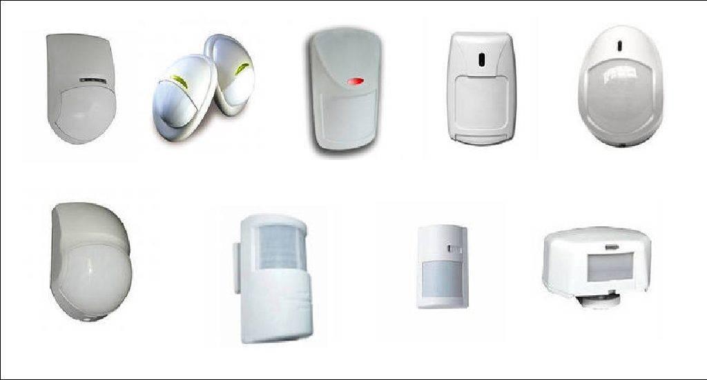 Датчики движения для охраны — виды, критерии выбора и модели.