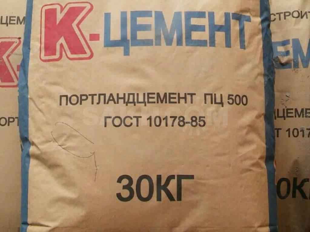 Как узнать, сколько кубов в мешке цемента 50 кг или 25 кг (какой объем раствора получается)