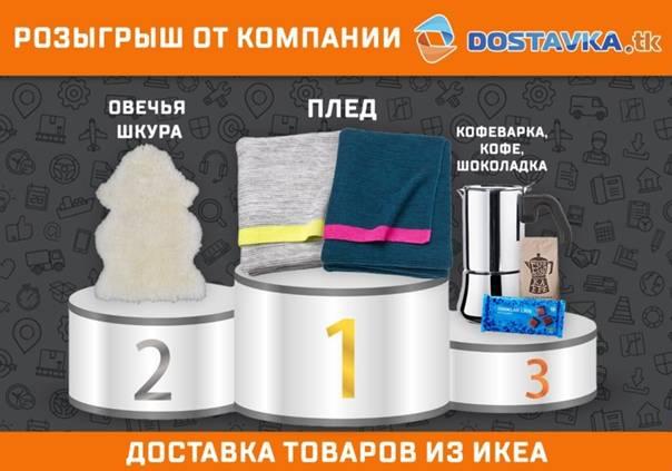 Вещи из икеа за 300 рублей, которые выглядят на 1000