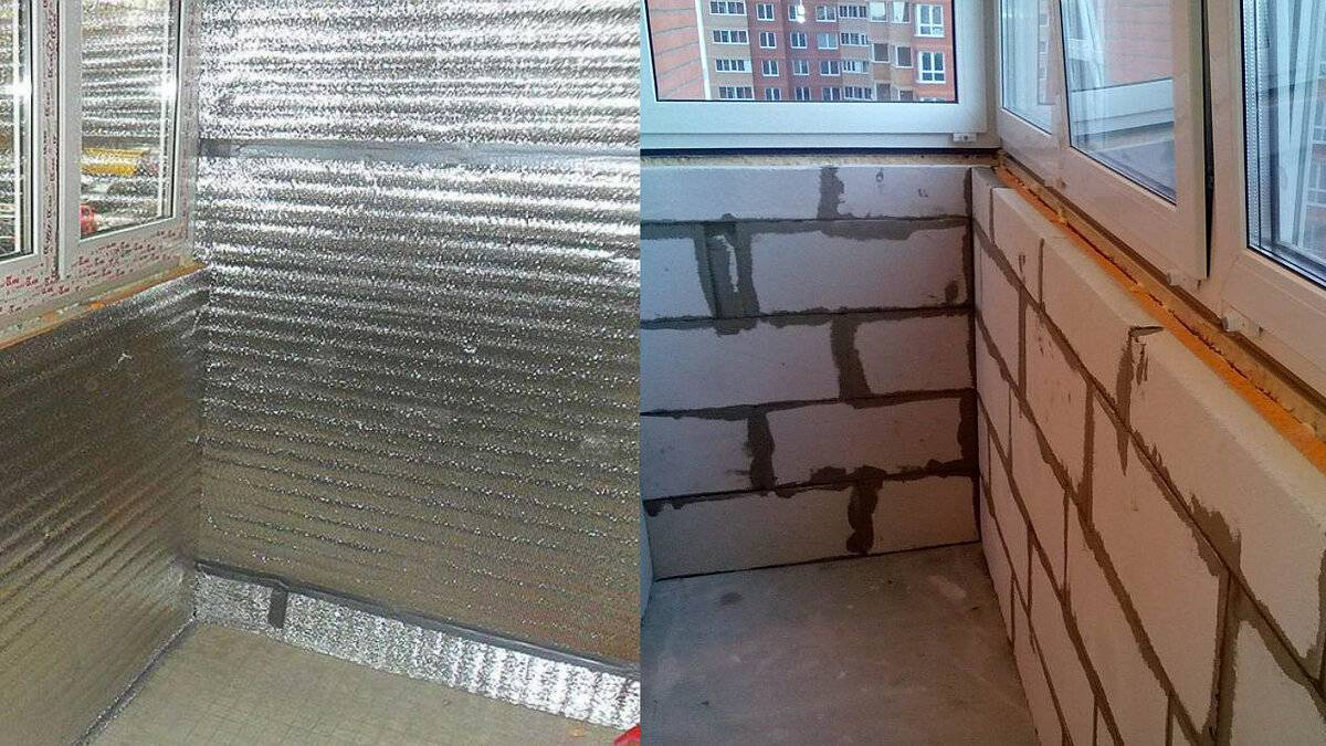 Как утеплить балкон пеноплексом внутри