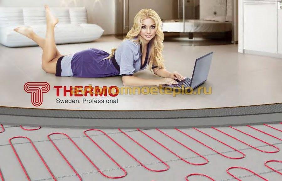 10 лучших электрических теплых полов