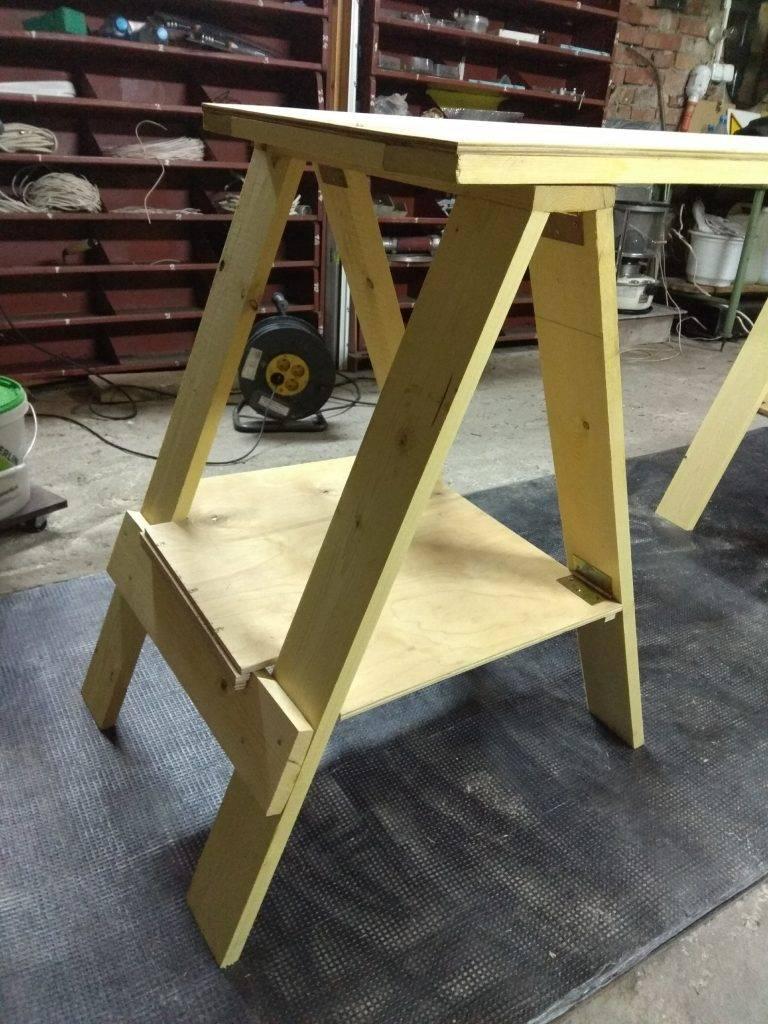 Строительные козлы своими руками: как сделать складные деревянные и металлические козлы для столярных работ по чертежам?