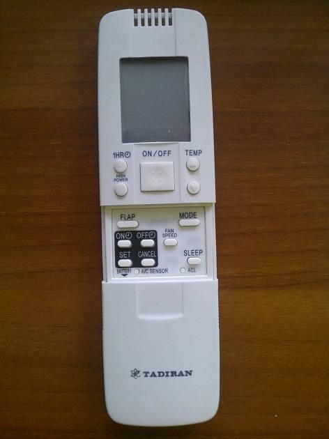 Кондиционеры tadiran: инструкции к пульту, мобильные напольные модели, отзывы и сравнение gtm 09h и 12h