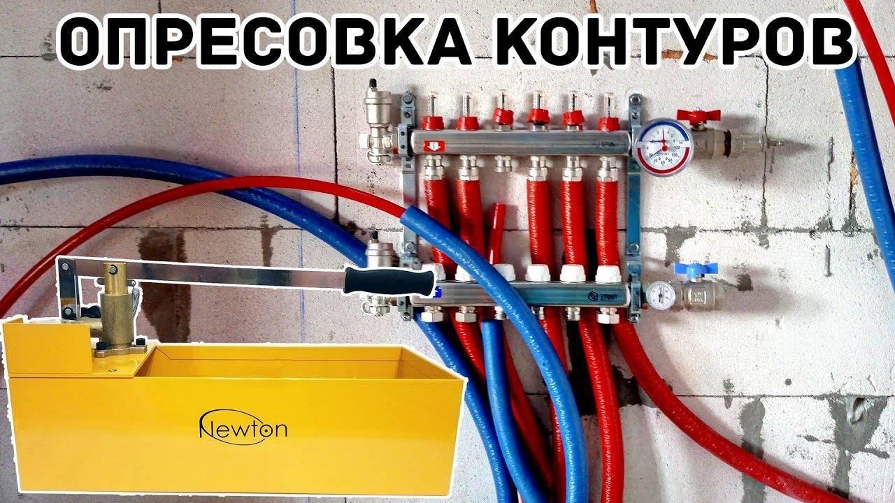 Опрессовка системы отопления: правила и нормы снип, акт опрессовки системы отопления