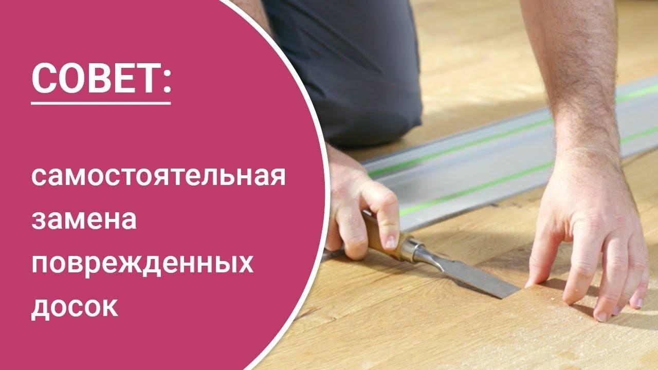 Как снять ламинат: демонтаж, можно ли разобрать и собрать обратно не повредив своими руками, смета, перестелить, исправить вздувшийся