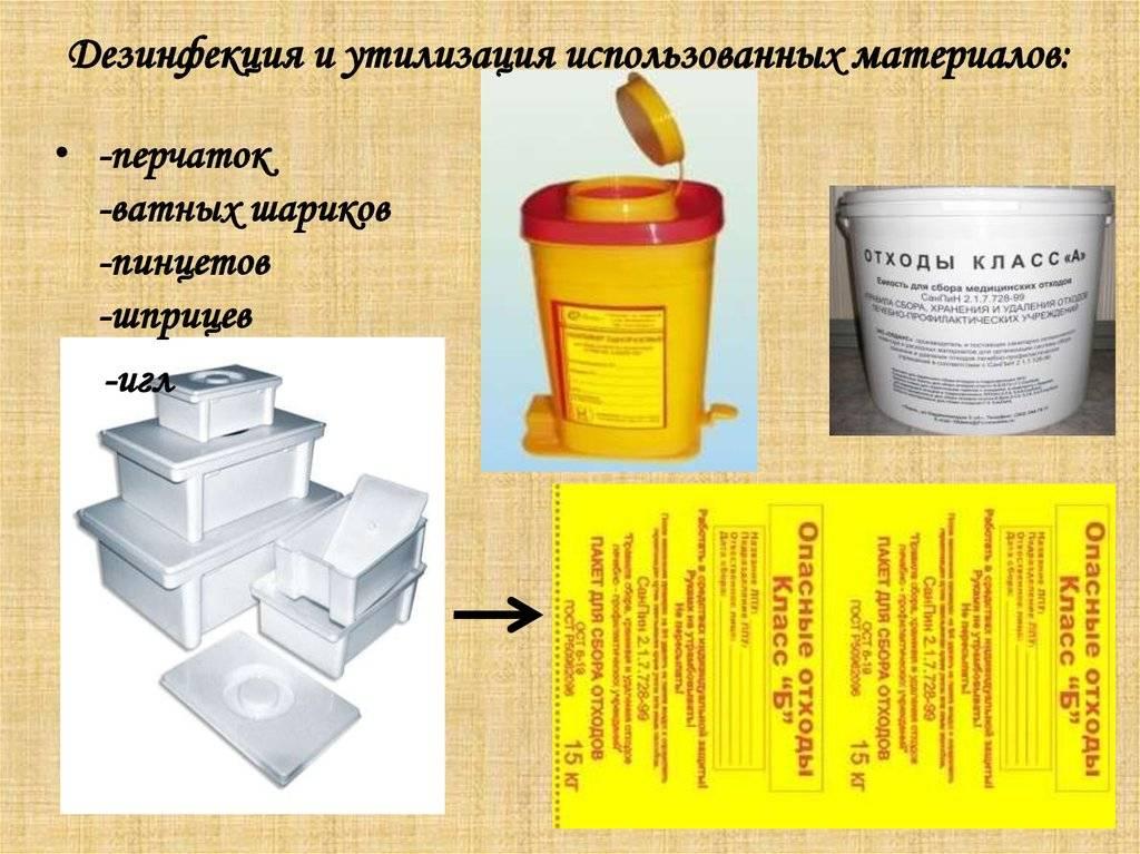Технология использования ультрафиолетового стерилизатора