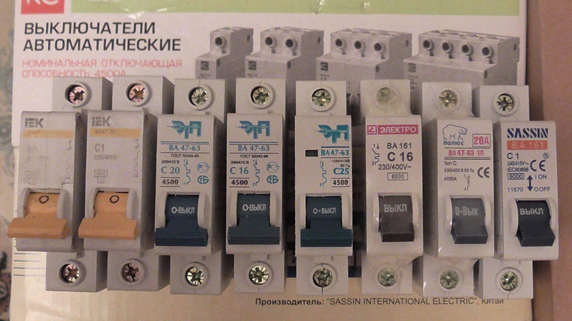 Какие выбрать автоматы: iek или abb?