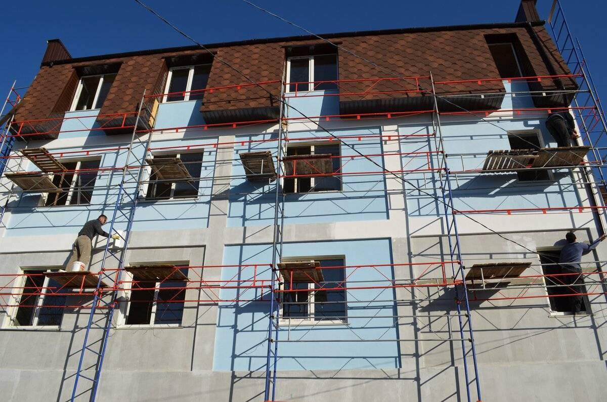 Косметический ремонт фасада здания