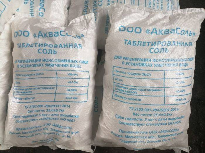 Таблетированная соль для водоочистки: область применения, принцип действия и цена