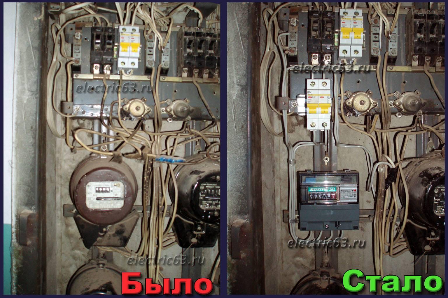 Как подключить электроэнергию после оплаты долгов по жкх