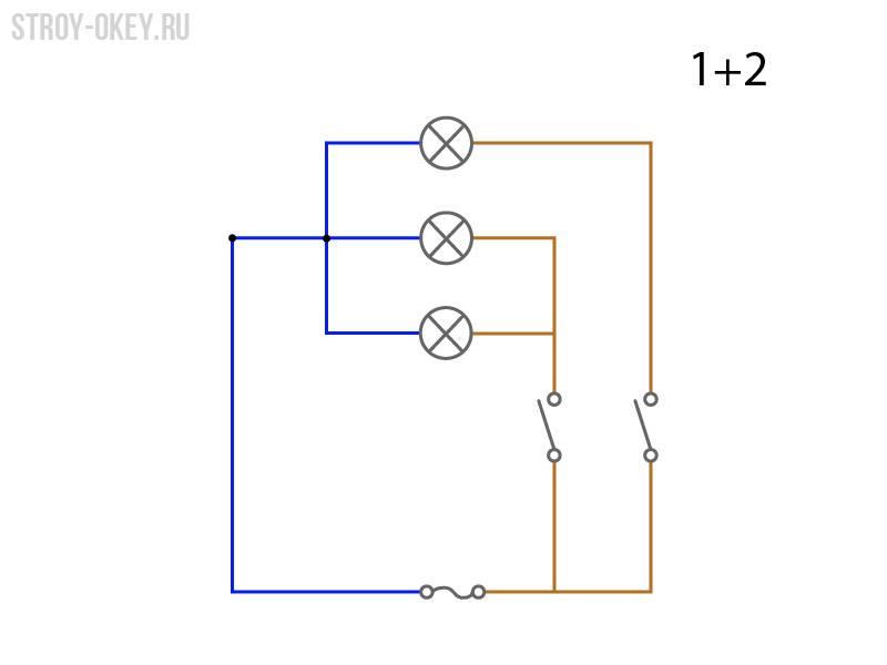 Подключаем люстру с тремя проводами к двойному выключателю