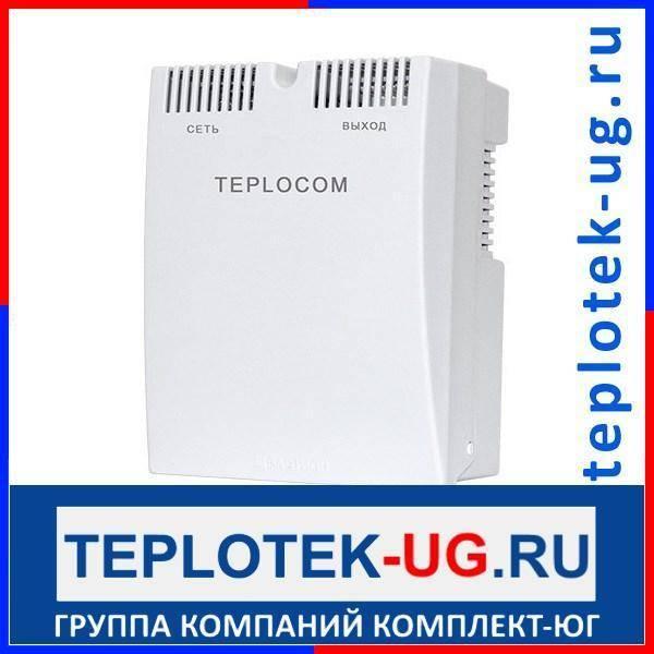 Стабилизатор теплоком: технические характеристики, функции, преимущества
