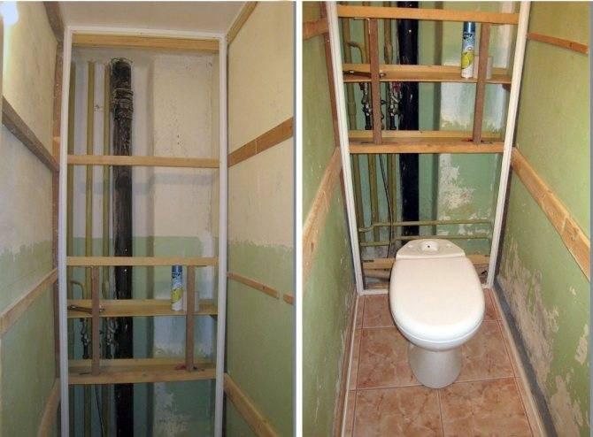 Как закрыть трубы в туалете? лучшие способы + 4 пошаговые инструкции с фото