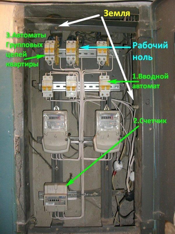 Если отключили электроэнергию в квартире? (причины, за неуплату)